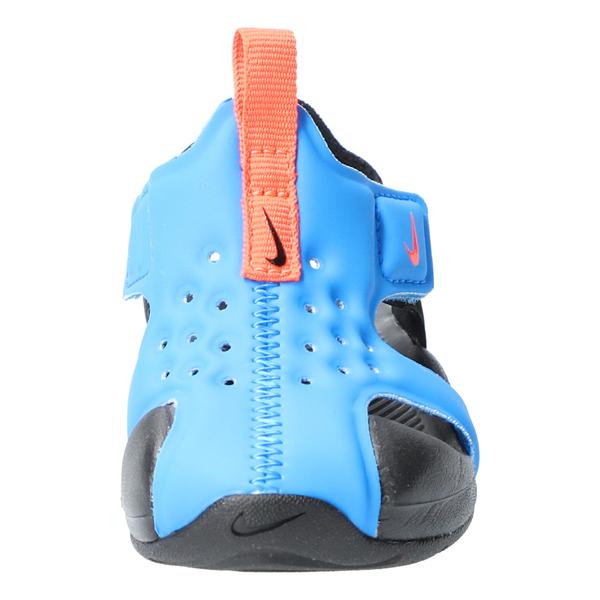 Boys Nike SUNARY Protect