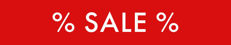 Schuh Marke Sale Banner Damen Herren Kinder schuhe reduziert